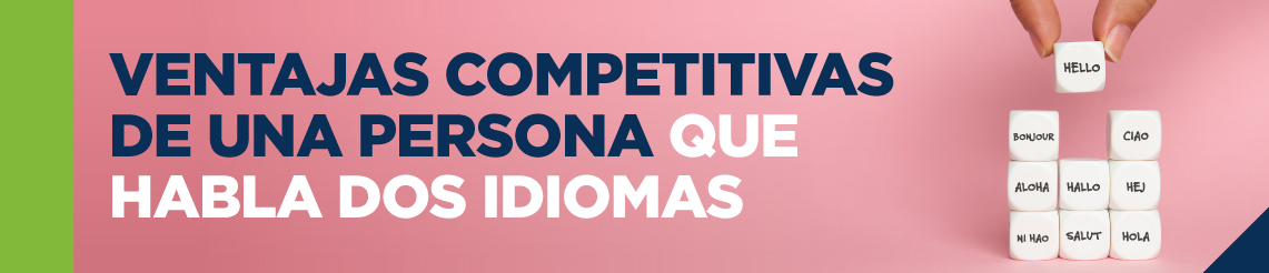 ucq_ventajascompetitivas_lic.jpg